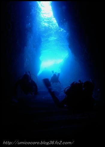 洞窟だよ。。。