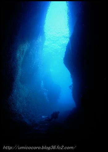 洞窟探検だよ。。。