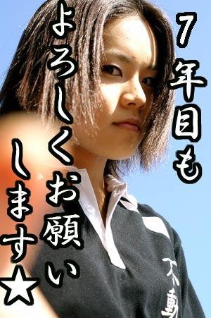 20089103.jpg