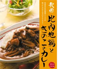 kinoko-dai_20080711182945.jpg