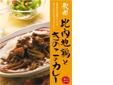 kinoko_20080711182936.jpg