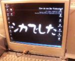 20051226062145.jpg