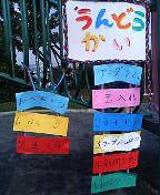 20060213003400.jpg
