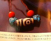 20061105164036.jpg