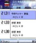 FEscr_013.jpg