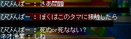 bisyasu_n2.png