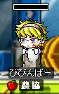 bisyasu_n3.png