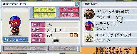 harasyo--.jpg
