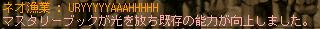 ihuri-to_seikou.png