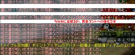 kyouka_manto.png