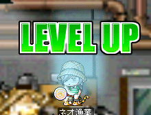 levelup132.png