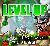 levelup133.png