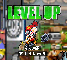 levelup134.png