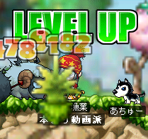 levelup135.png