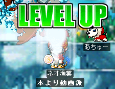 levelup136.png