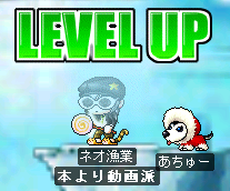 levelup138.png