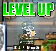 levelup139.png