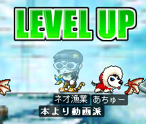 levelup143.png