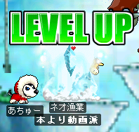 levelup145.png
