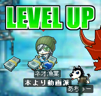 levelup146.png