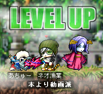 levelup147.png