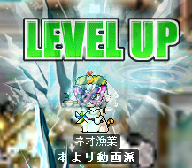 levelup151.png