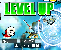 levelup152.png
