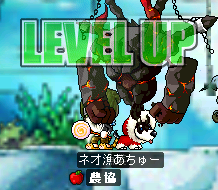 levelup155.png