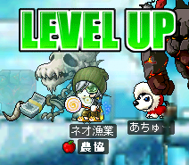 levelup157.png