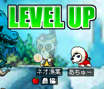 levelup158.png