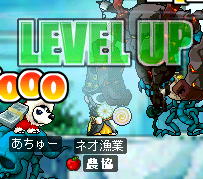 levelup159.png