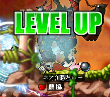 levelup163.png