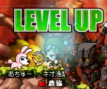 levelup165.png