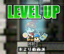 levelup55n.png