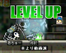 levelup56n.png