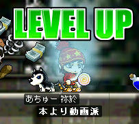 levelup59n.png