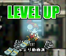levelup60n.png
