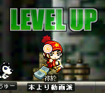 levelup61n.png