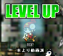 levelup62n.png