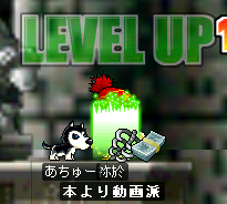 levelup63n.png