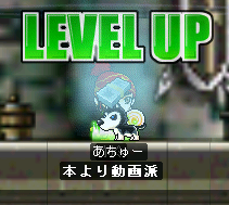 levelup65n.png