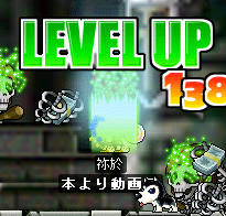 levelup66n.png