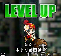levelup67n.png
