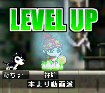 levelup69n.png