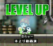 levelup70n.png
