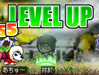 levelup80n.png