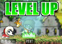 levelup82n.png
