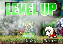 levelup83n.png