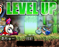 levelup84n.png