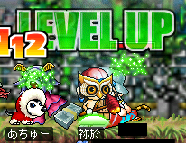 levelup86n.png